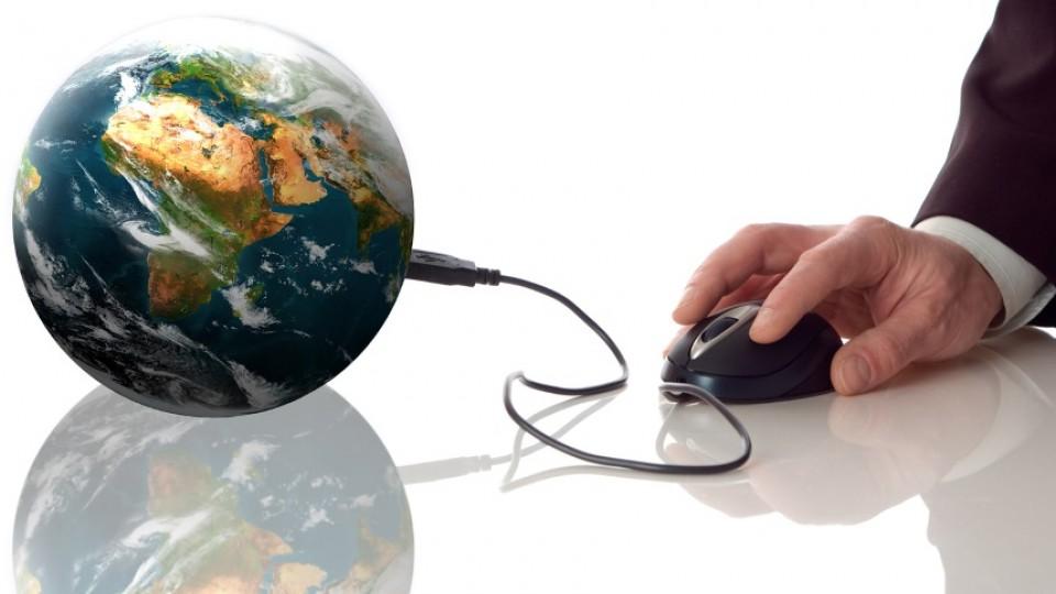 worldoutsourcing